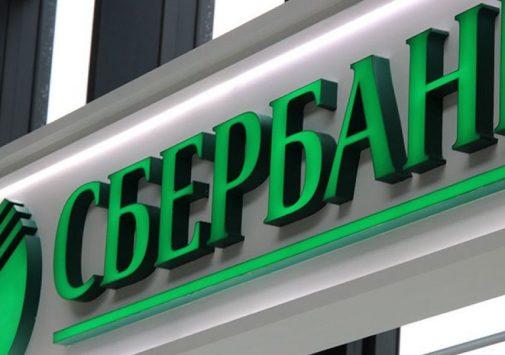 Банки России обяжут собирать и использовать биометрические данные
