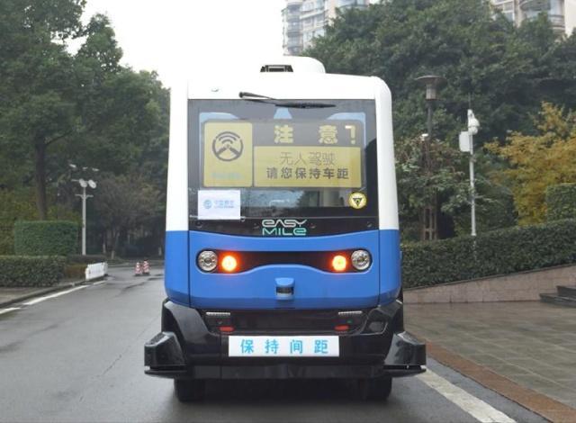 Картинки по запросу В Китае прошли тестирования первых в мире беспилотных 5G-автобусов
