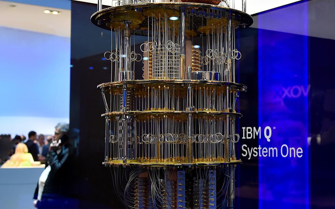 «Росатом» создаст квантовый компьютер на 100 кубитов за 24 млрд рублей