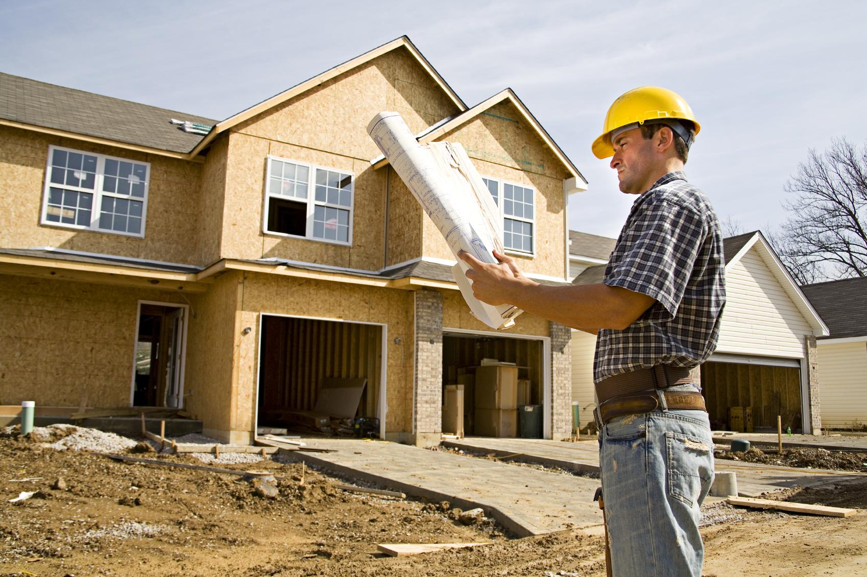 что такое индивидуальное жилищное строительство