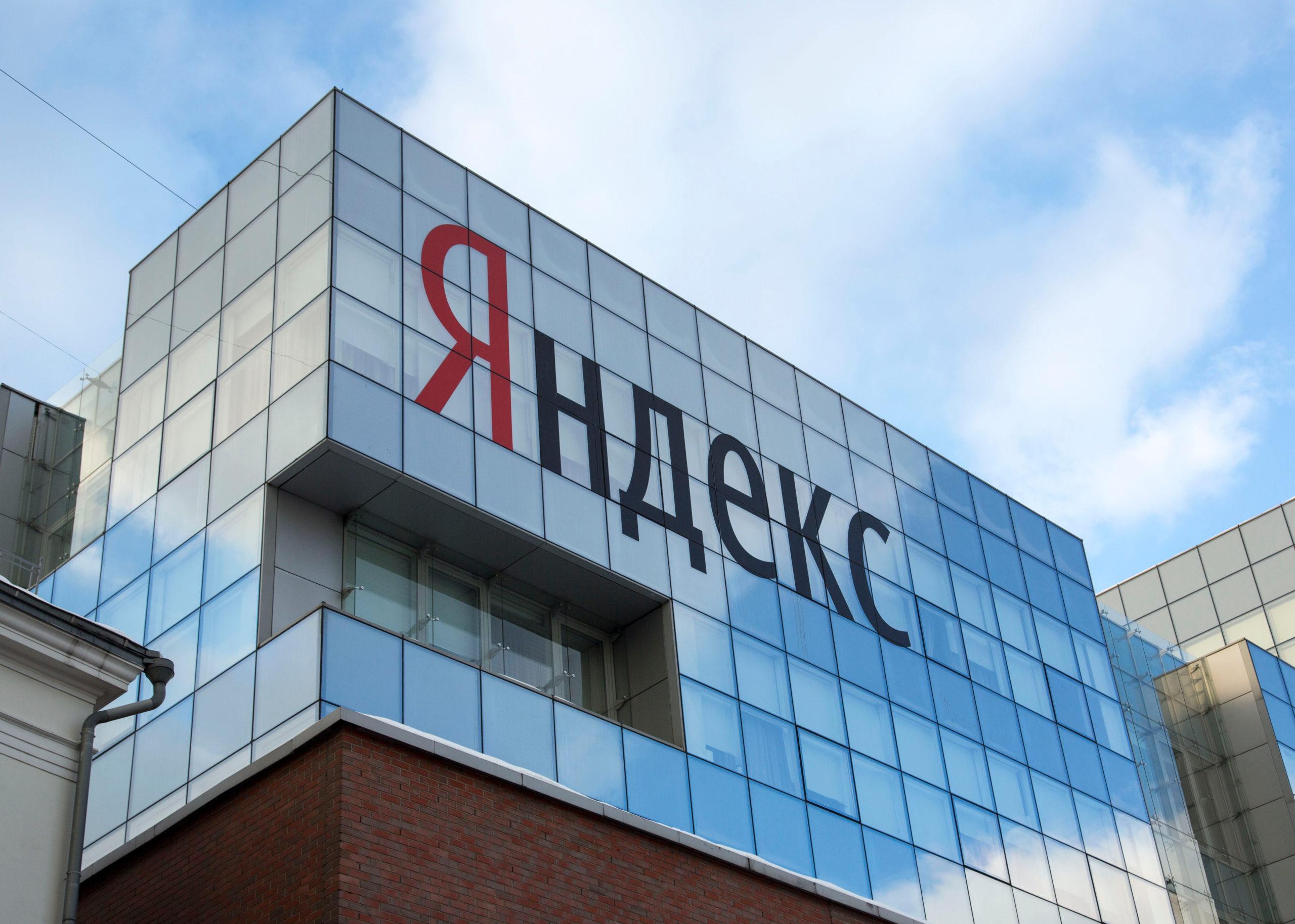 Яндекс создал «ЯБанк», «ЯСейф» и еще 15 товарных знаков для своей финансовой экосистемы