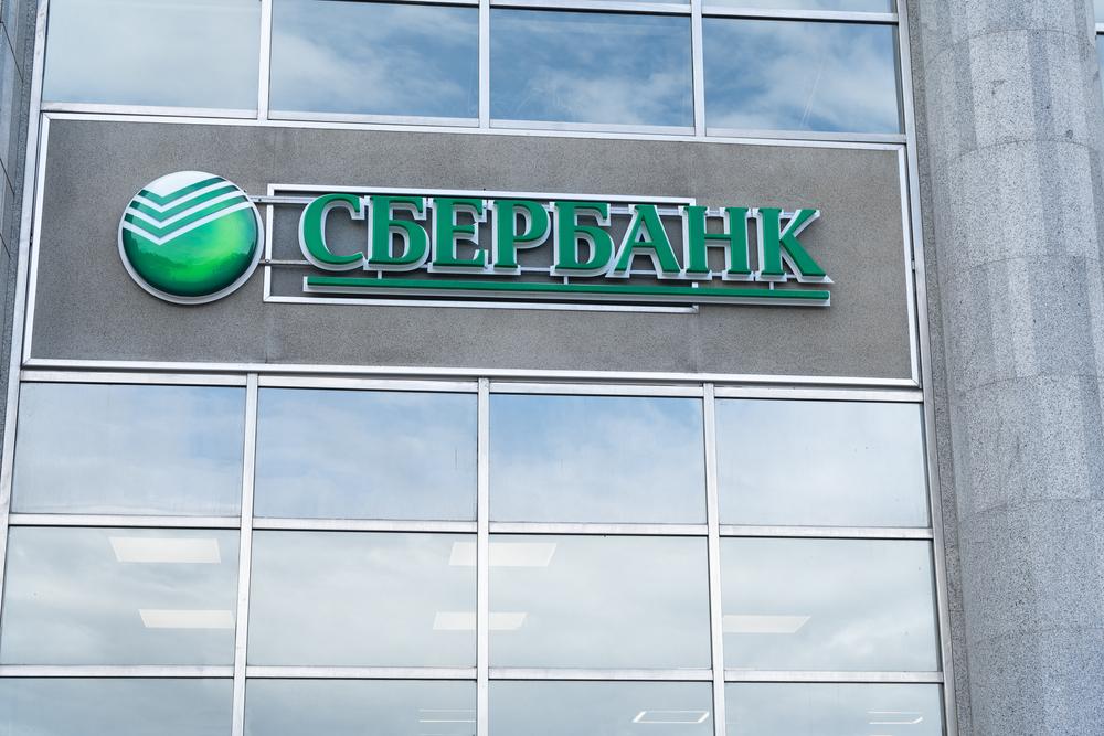 Сбербанк планирует выпустить свою криптовалюту — Sbercoin