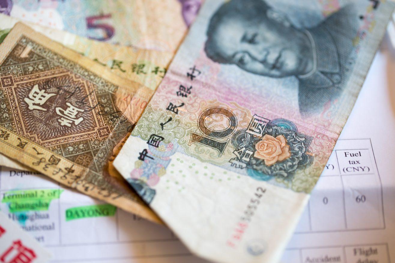 Китай проведет лотерею, чтобы протестировать новую цифровую валюту