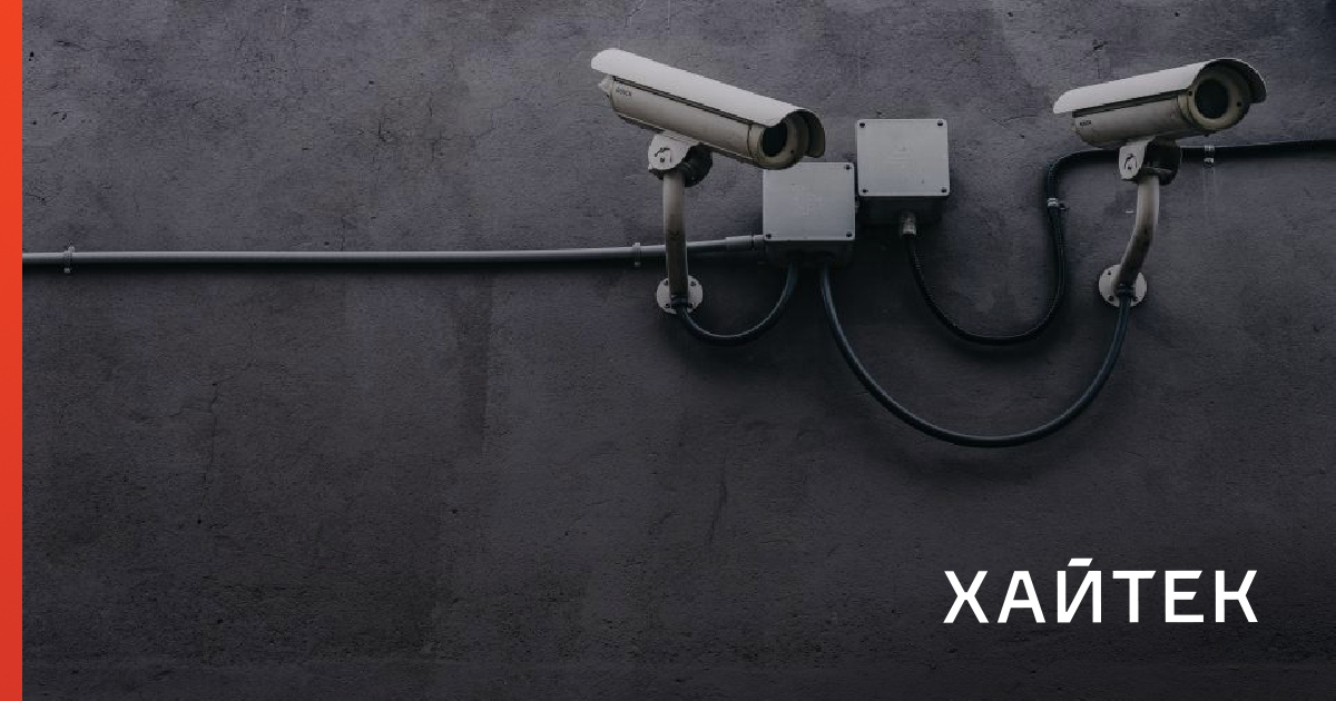 Лондон использует рекордное количество камер наружного наблюдения. Их 420 тысяч