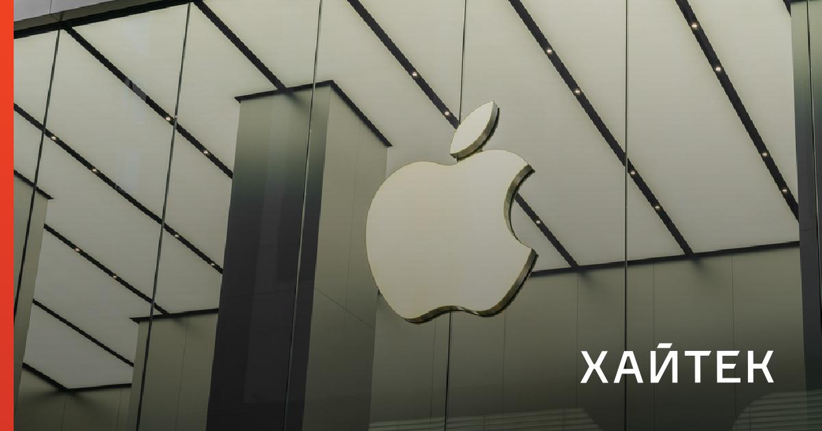 067ceedb4cfa97639858f3b8a7ad8496 fb Раскрыт внешний вид iPhone 13