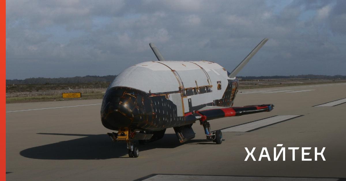 27eef695ed55c24ebd820391c06c2125 fb В России провели испытания двигателя для орбитального самолета