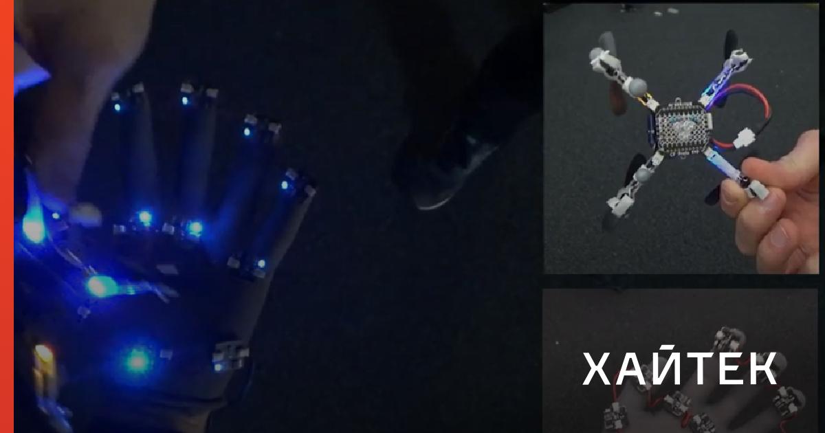 Виброплатформа помогла посадить дрон вслепую, — и прямо на руку оператора