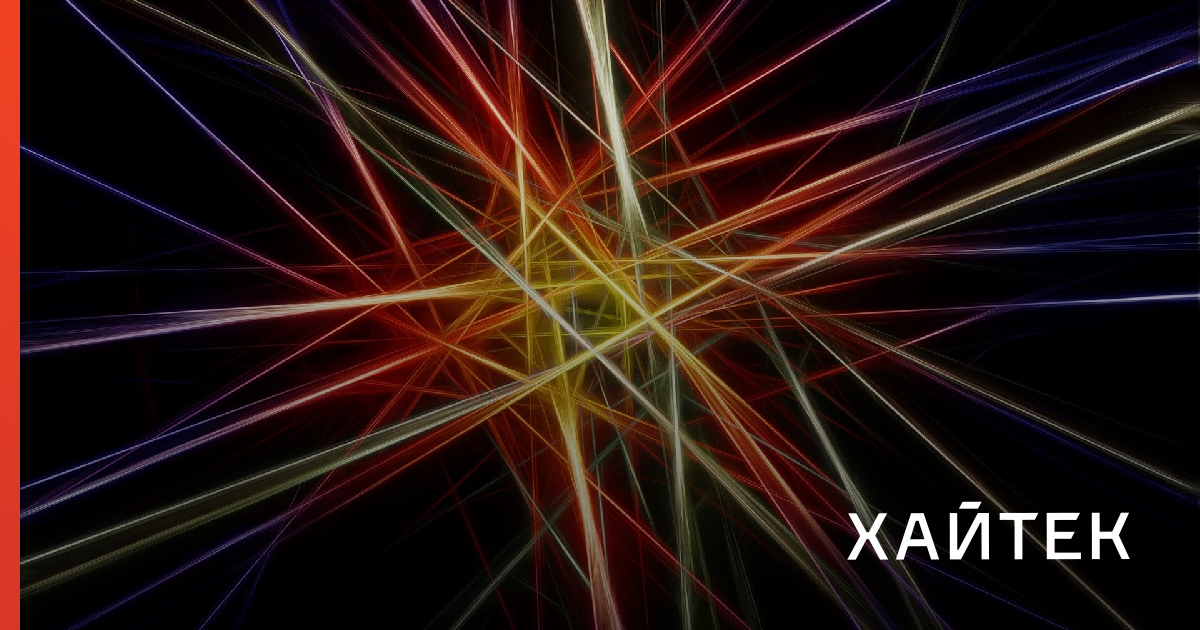 Ученые представили новейший фемтосекундный лазер