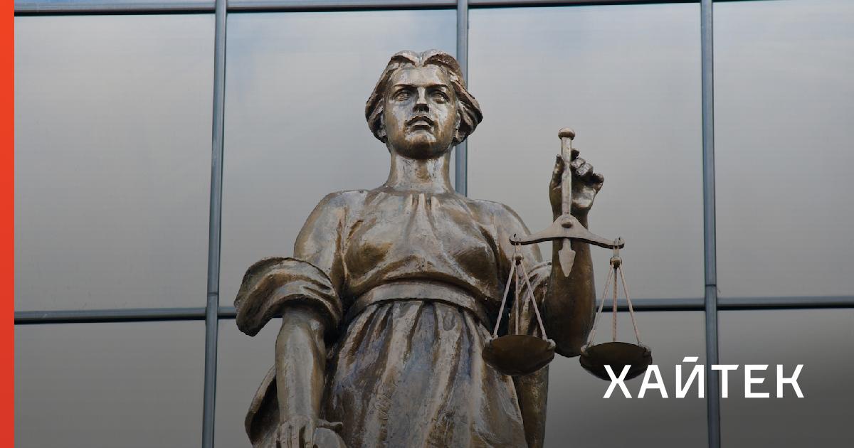 Что изменилось в российских законах об ИТ и бизнесе в цифре