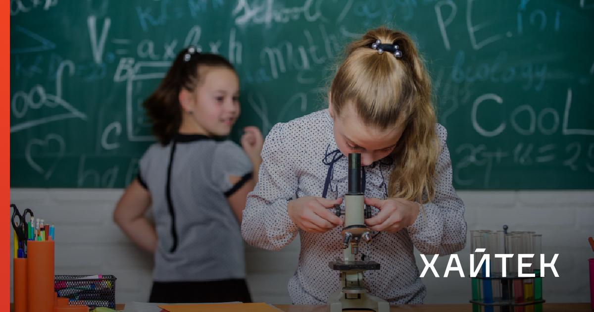 В России на научные исследования в 2020 году выделят 505 млрд рублей