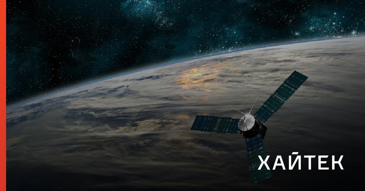851bb1ef95bb21a64c803e2130359cd0 fb Зонд Interstellar удалится на рекордные 149 млрд км от Земли