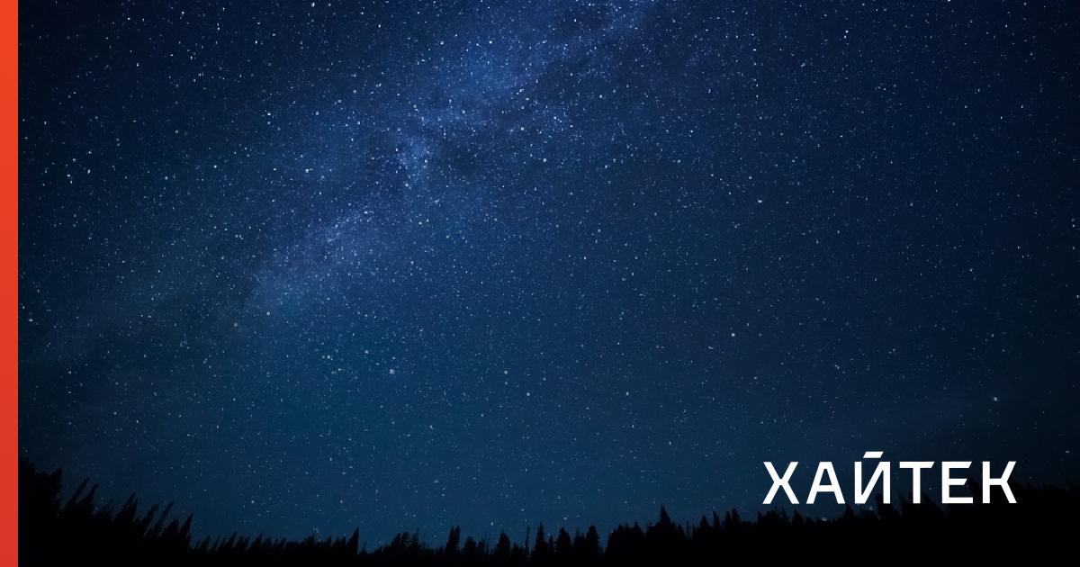 a771ece96734a13cfe563eda45910311 fb Что можно увидеть в апреле в телескоп: метеоритный поток Лириды и двойные звезды