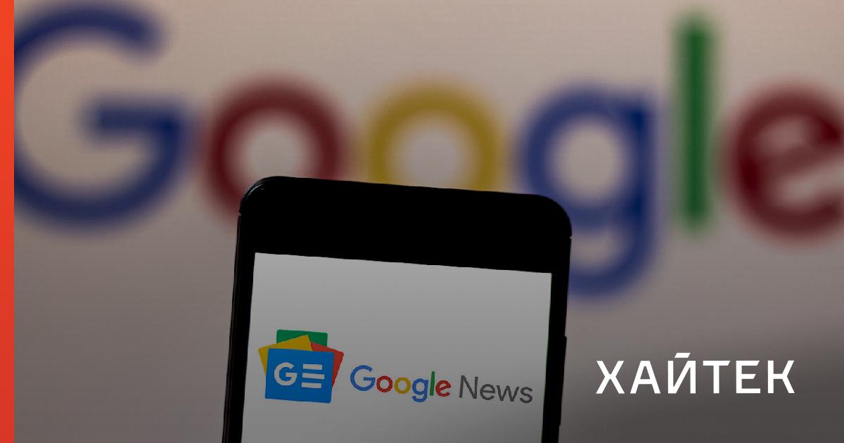 Австралия стала первой страной, где Google и Facebook обязаны платить новостным сайтам