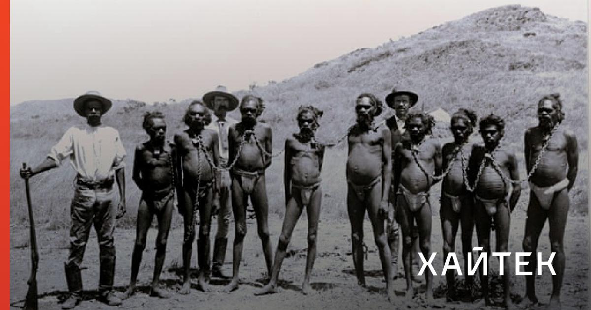 Facebook блокирует архивную фотографию австралийских рабов. Она нарушает правила платформы