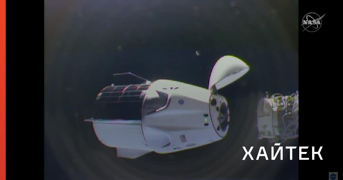 d24ba64431f5babcac30e5366cd8dee3 fb Crew Dragon впервые перестыковался к МКС