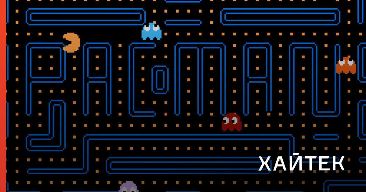 ИИ от NVIDIA создал игру Pac-Man с нуля за 4 дня, наблюдая, как играет другой ИИ