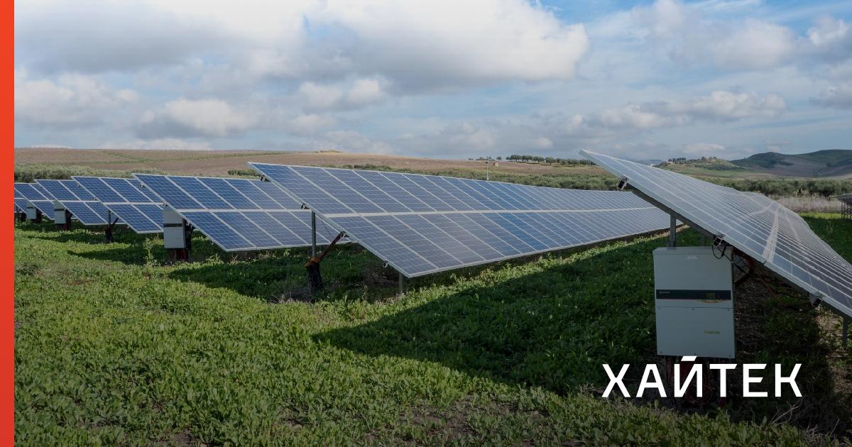https://hightech.fm/2020/10/14/solar-power-prices